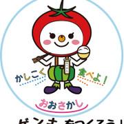 大阪市たべやんレシピ