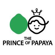 パパイア王子