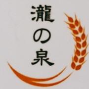 山田酒造食品