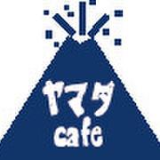 ヤマダcafe