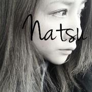 Natumig