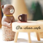 あーちゃんカフェ♪