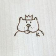 ko*machi