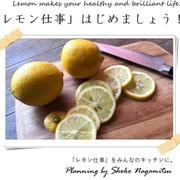 柑橘農家の台所