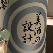mugiyoshi