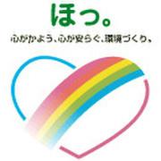武田の健康レシピ