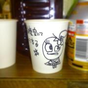 chikky☆lab