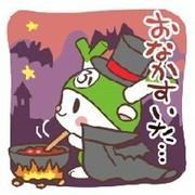 ☆sachi23☆
