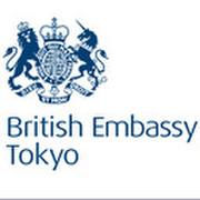 英国大使館
