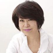田中里榮子