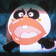 くちびるパンダ